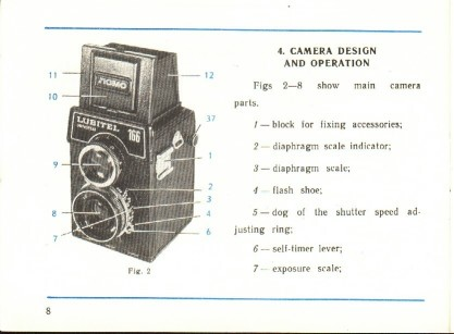 Gomz Lubitel 166 Universal Operation Manual Download & Preview